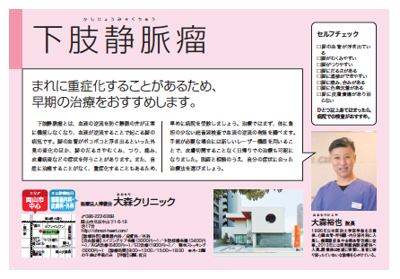 Ohmori PDF